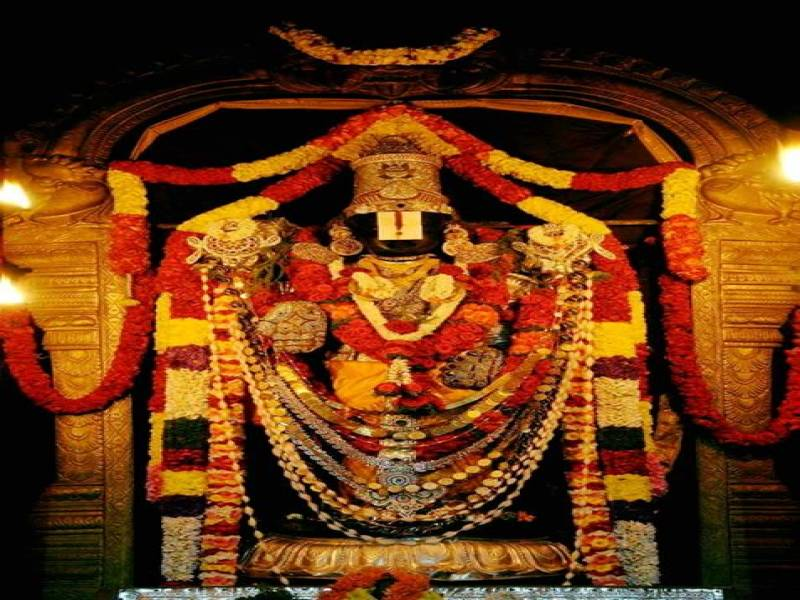 Padmavathi Travels - Chennai To Tirupati Car Packages