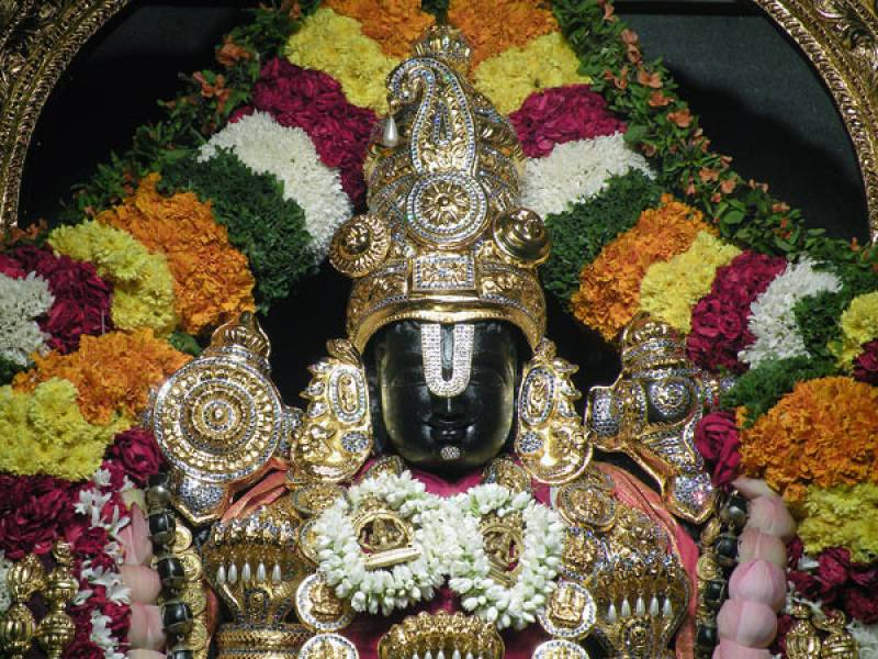 Padmavathi Travels - Daily Tirupati Package From Chennai