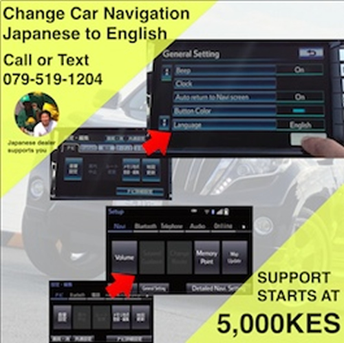 Japanese Car Support